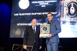 Socially Responsible Business Award 2018